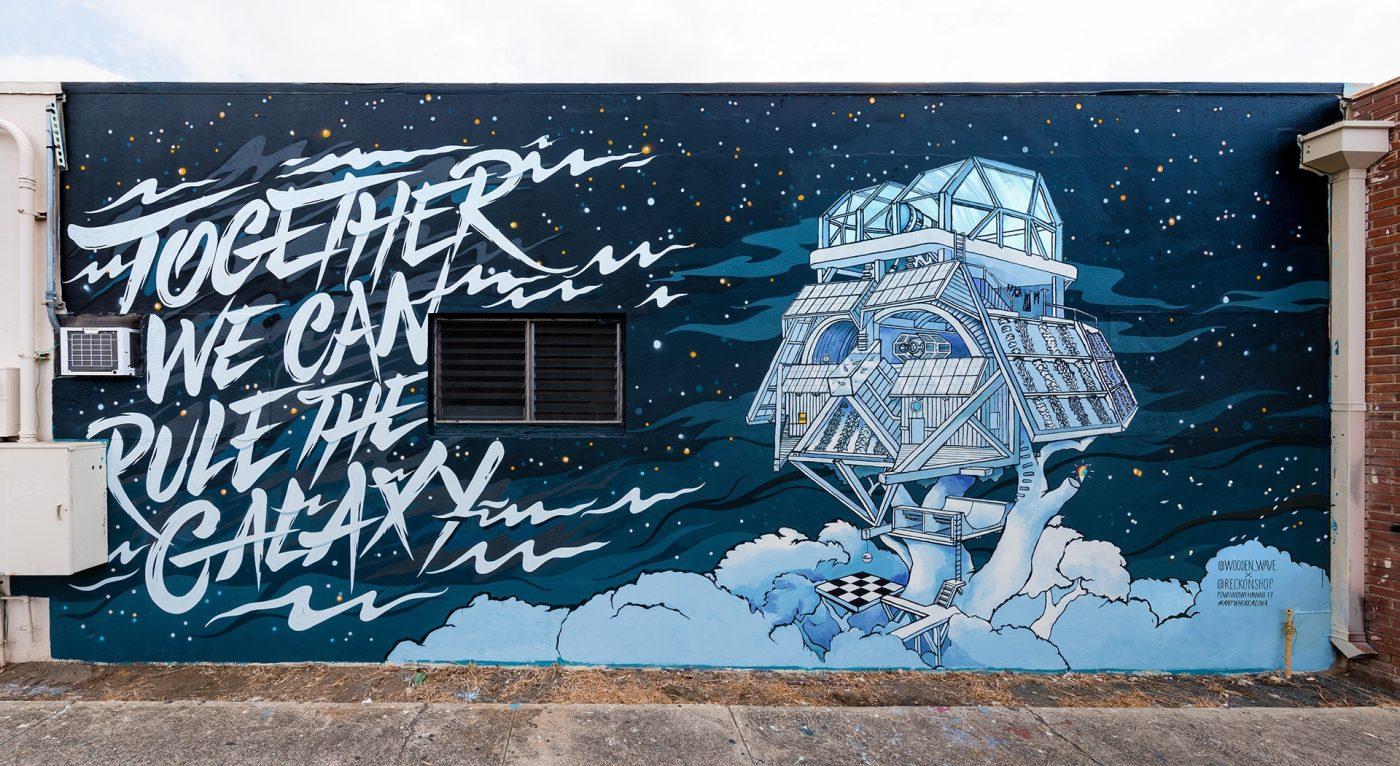 Pow Wow Mural Darth Vader