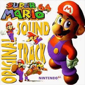 Title Theme (Mario 64)