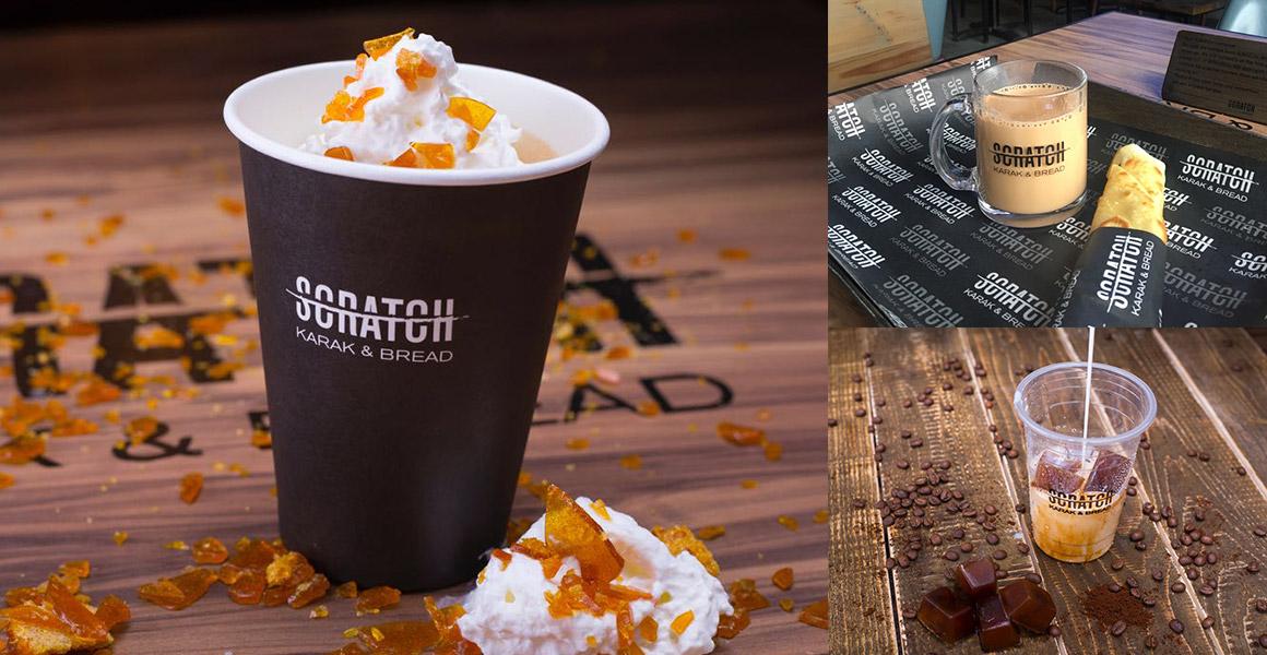 Scratch Cafe